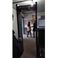 禹州所有汽车站使用我公司KEE-800A安检门